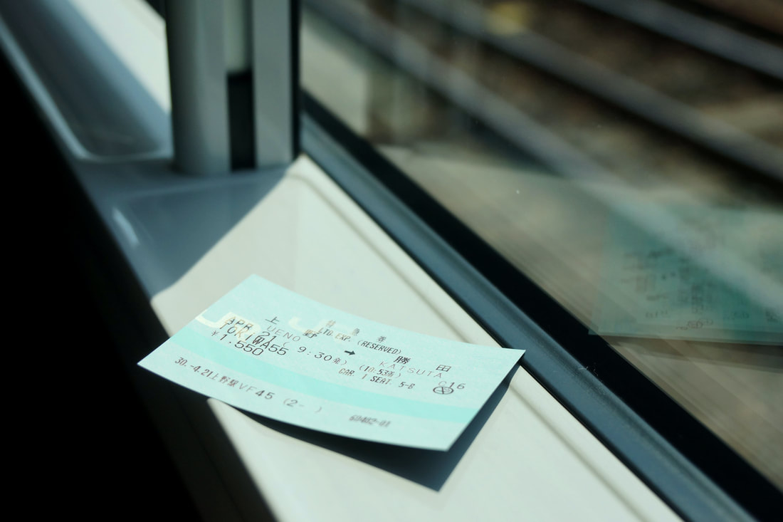 Limited Express train tickets